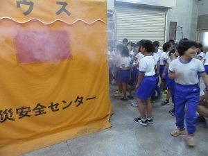 4nen_aki03